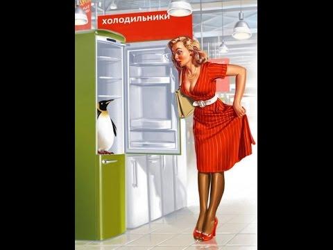 Как выбрать холодильник правильно?!Совет от мастера по ремонту холодильников
