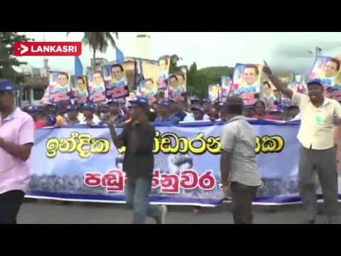 Sri Lanka Freedom Party's May Day rally!