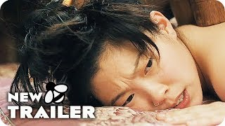 THE FAREWELL Trailer (2019) A24 Comedy Movie