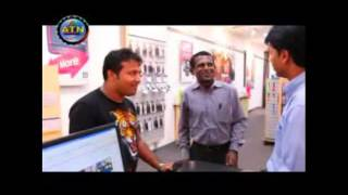 Siddique Purchase Mobile Phone In America!!! Funny Scene!!!!
