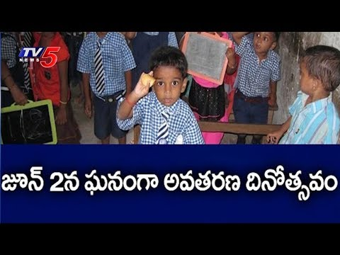 బడిగంట మోగింది | Schools In Telangana Reopen From Today | TV5 News
