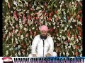 Tilawat-e-Quran By Owais Qadri In Mehfil Rang O Noor 19April 2010