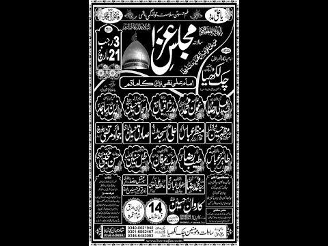 Live Majlis E Aza Chak Lakhya Tehsil Phalia 3 Rajab 2018 www.livemajalis.com  (www.livemajalis.com)