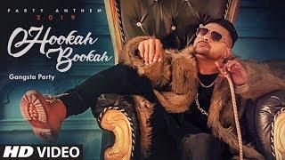 Hookah Bookah: Sonu Bajwa (Full Song) Prince Saggu | Ullumanati | Latest Punjabi Songs 2019