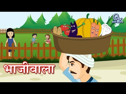 Bhajiwala Marathi Rhyme video