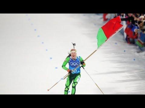 Дарья Домрачева: золото на Олимпийских играх 2018 в Пхёнчхане {женская эстафета, Беларусь}