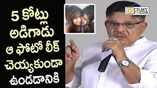 RGV Demanded 5 Crores from Suresh Babu | Abhiram and Sri Reddy Photos