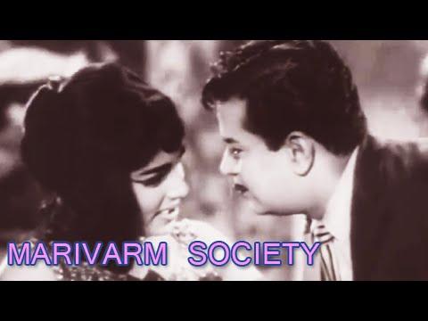 Marivarum Society - Jaishankar, K.r Vijaya - Classic Tamil Club Song - Akka Thangai video