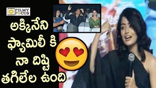 Rashmika Mandanna Super Excited Speech @Devadas Movie Audio Launch