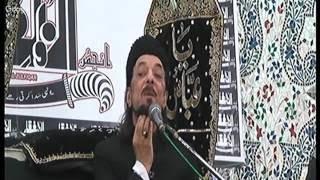 Live Allama Zameer Akhtar Naqvi Majlis e Shab e ranj o Alam Anjman Alzulfiqar