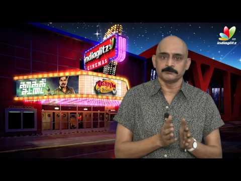 Kakki Sattai Movie Review   Kashayam with Bosskey   Sivakarthikeyan. Anirudh. Dhanush
