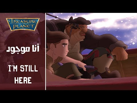 Treasure Planet - I'm Still Here (Arabic) + Subs&Translation