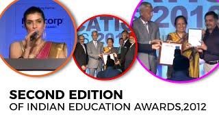 Education Awards 2012