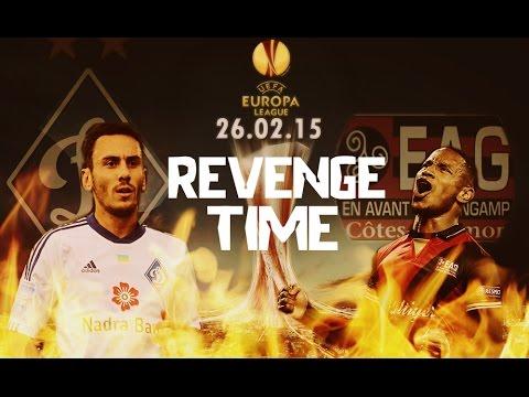 Dynamo Kyiv - EA Guingamp `PROMO HD