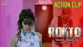 ROKTO MOVIE ACTION CLIP | PORI MONI | ROSHAN | JAAZ MULTIMEDIA