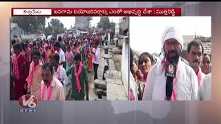 TRS Candidate Muthireddy Yadagiri Reddy Face To Face On Cherial Election Campaign