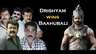 Drishyam Wins Over Baahubali   Focusing out of Focus