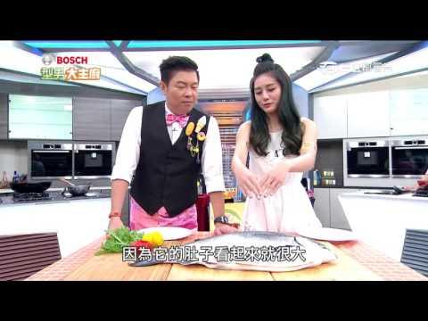 台綜-型男大主廚-20160621 王仁甫大搶主持棒料理大賽!