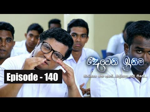 Deweni Inima | Episode 140 18th August 2017
