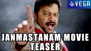 Janmastanam Movie Teaser - Sai Kumar - Latest Telugu Movie Trailer