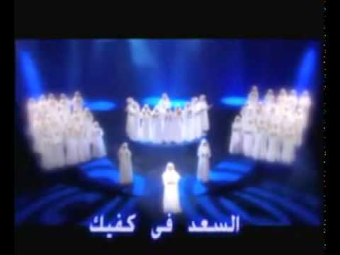 New Arabic Islamic Children Nasheed 2010 video