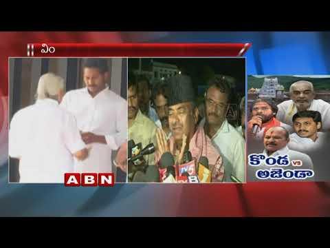 Minister JC Divakar reddy strong Counter to Ramana Deekshithulu over meeting Jagan