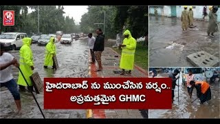 GHMC Mayor And Commissioner Speaks On Sudden Rain In Hyderabad