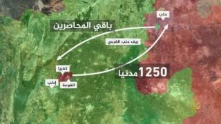 بنود الاتفاق الجديد لإجلاء ثلاثيّ من حلب ومناطق للنظام