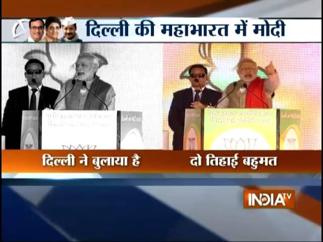 PM Modi's sharp attacks on Kejriwal in Delhi rally