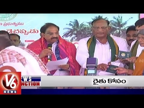 9PM Headlines | Karnataka Exit Poll | Yeddyurappa Vs Siddaramaiah | Rythu Bandhu Scheme | V6 News