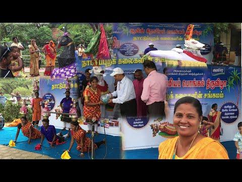 Kaanum Pongal Celebration In Madhavaram Aavin Park| Karakattam | Thappattam | Oyilattam Vlog