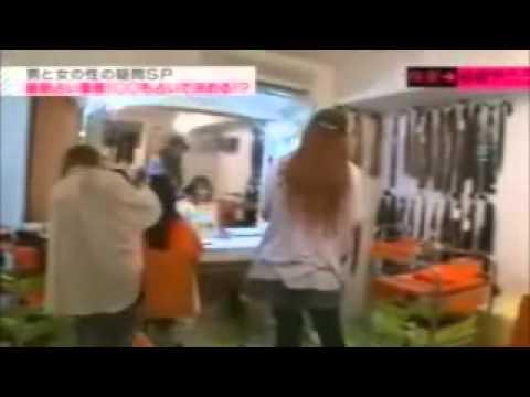 テレビ東京 極嬢ヂカラ の動画