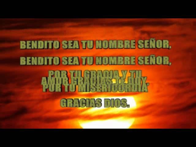 BENDITO SEA TU NOMBRE. OBED BEN SHALOM (CON LETRAS)