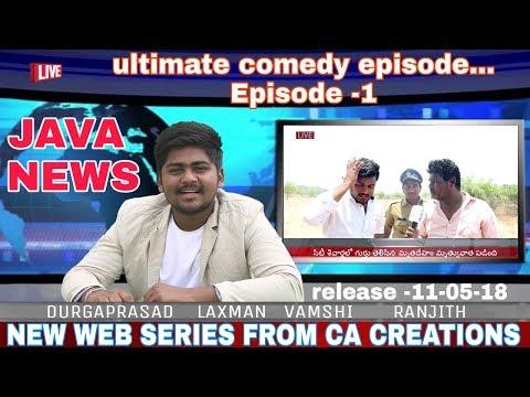 Java News - Telugu comedy short film | Durga prasad | Laxman Tekumudi #9RosesMedia