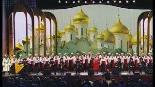 Kuban Cossack Choir - from the village to the capital