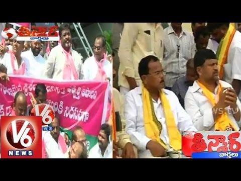 War between TRS and Telangana TDP - Teenmaar News