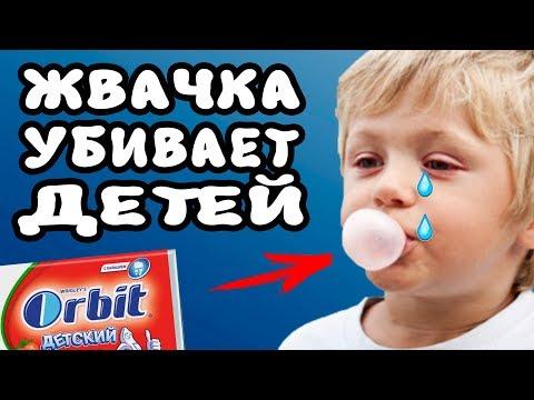 Жвачка убивает детей \ Зашквар на ТВ - зомби жвачка, а также фейлы в прямом эфире