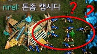 랜덤 능력 크래프트 #1 【1분 1+1 부르들링!!】 | 스타 유즈맵