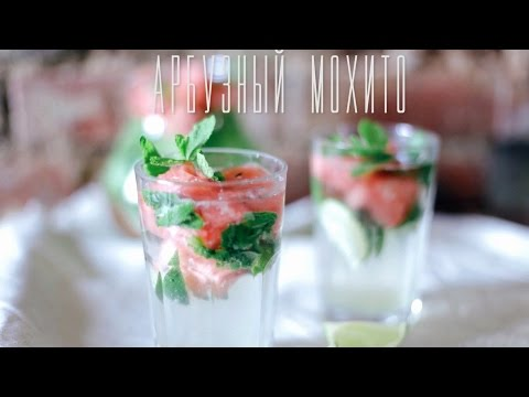 Арбузный мохито [Cheers! | Напитки]