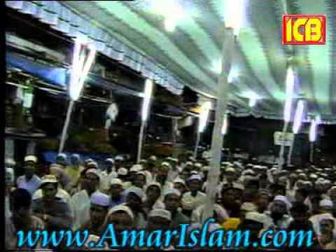 Topic- Shaheed E Karbala L Speaker: Mowlana Tofazzal Hossain [amarislam] video