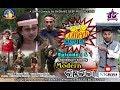 Download MODERN KRISHNA LILA(Jogesh Jojo's COMEDY DUKAN Episode- 04)New Sambalpuri Comedy(RKMedia) in Mp3, Mp4 and 3GP