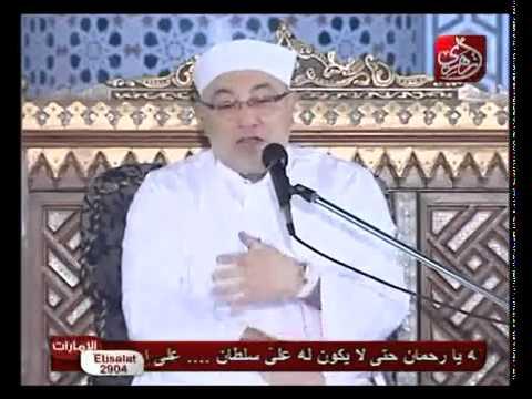 الشيخ خالد الجندى برنامج شرح رياض الصالحين الجزء الثانى الحلقة 21