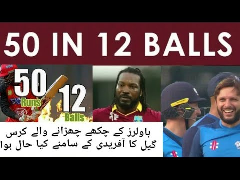 Chris Gayle Unplayable Batting, Mills To Chris Gayle || Wi Vs World Xl In Lord's Cricket Ground