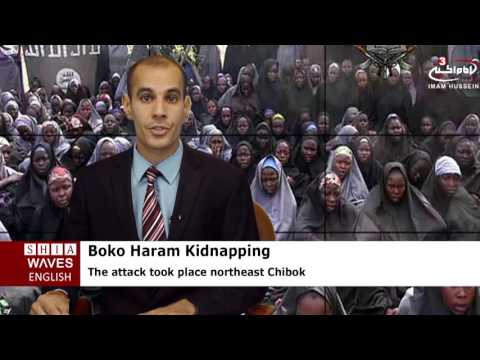 Boko Haram kidnaps three women near town in north Nigeria .2016/06/16