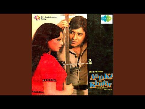 Pyara Ek Bangla Ho