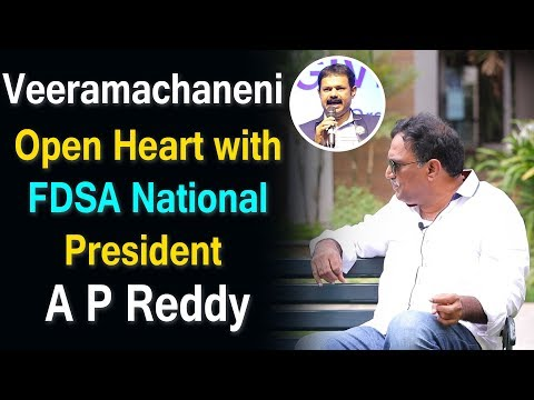 Veeramachaneni Garu Open Heart With A.P Reddy Garu | VRK Exclusive Interview | Telugu Tv Online