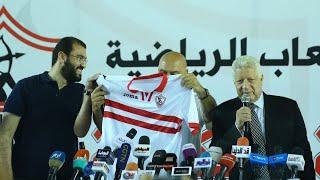 عاجل مرتضي منصور يرد علي الأهلي و يخطف صفقتين الموسم ولعت