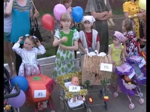 Белов Юрий - Саванна