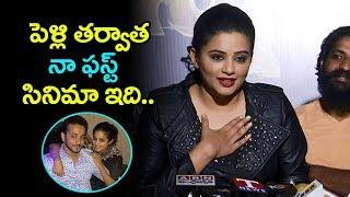 పెళ్లి తర్వాత మొట్టమొదటిసారి మీడియా ముందు వచ్చిన ప్రియమణి | Priyamani Cute Speech | Top Telugu Media