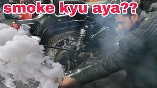 White smoke kyu aaya | ncr motorcycles |